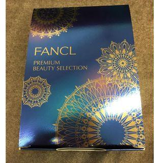Fancl Premium Beauty Selection 全效膠原滋養套裝