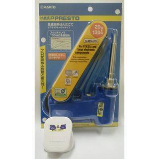 HAKKO PRESTO 981G-V23 Pematri Besi (20W ~ 130W) PERCUMA Plug!!!