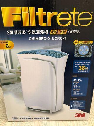 3m空氣清淨機