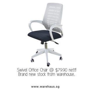 Brand New Swivel Office Chair