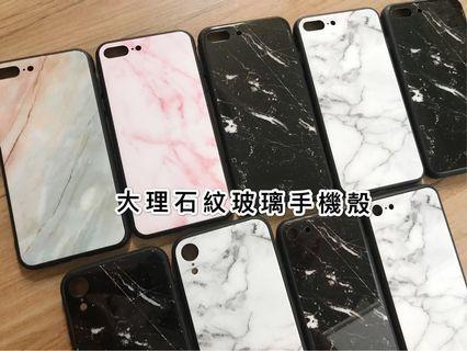 🚚 大理石紋手機殼