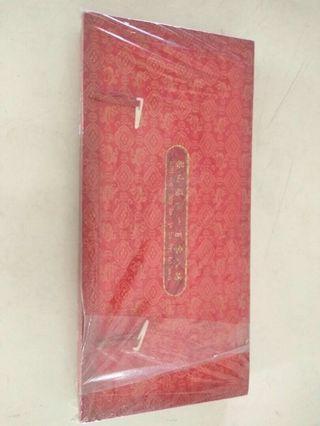 泥雕,108好漢,cheap sales