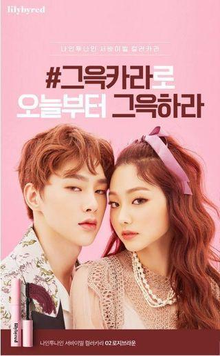 Lilybyred Hyunbin Poster