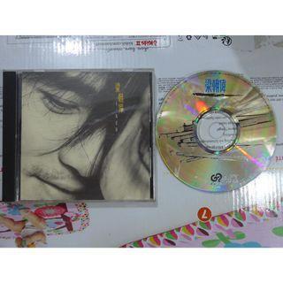 梁朝偉 一天一點愛戀 絕版CD