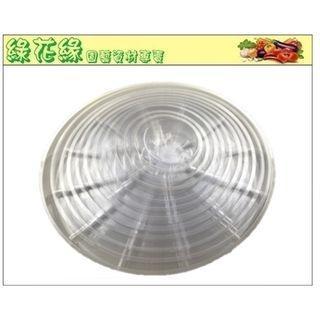 🚚 {綠花緣} 圓形透明底盤 9號 - 圓內直徑約21cm