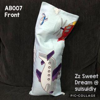 AB007 ~ Baby Beansprout Husk / Buckwheat Hull Pillow