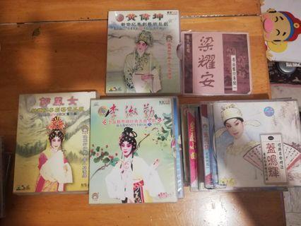 多位粵劇名伶卡拉ok 唱碟 每隻15元