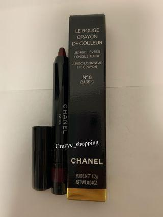Chanel Lip Crayon N°8