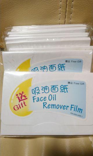 Face oil blotting paper吸面油紙