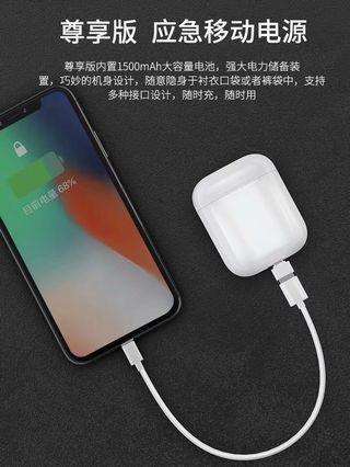 入耳式藍牙耳機含充電艙 可當行動電源 安卓蘋果皆適用 非airpods