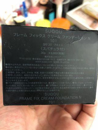Suqqu晶彩極潤粉霜_101號色(附盒子)