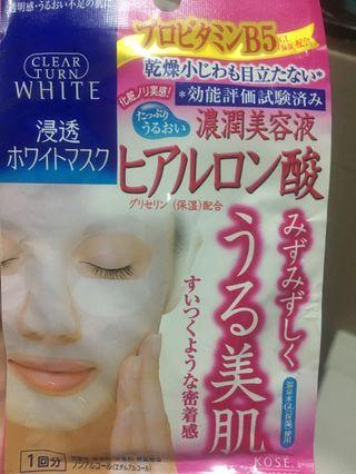 Whitening mask from Japan
