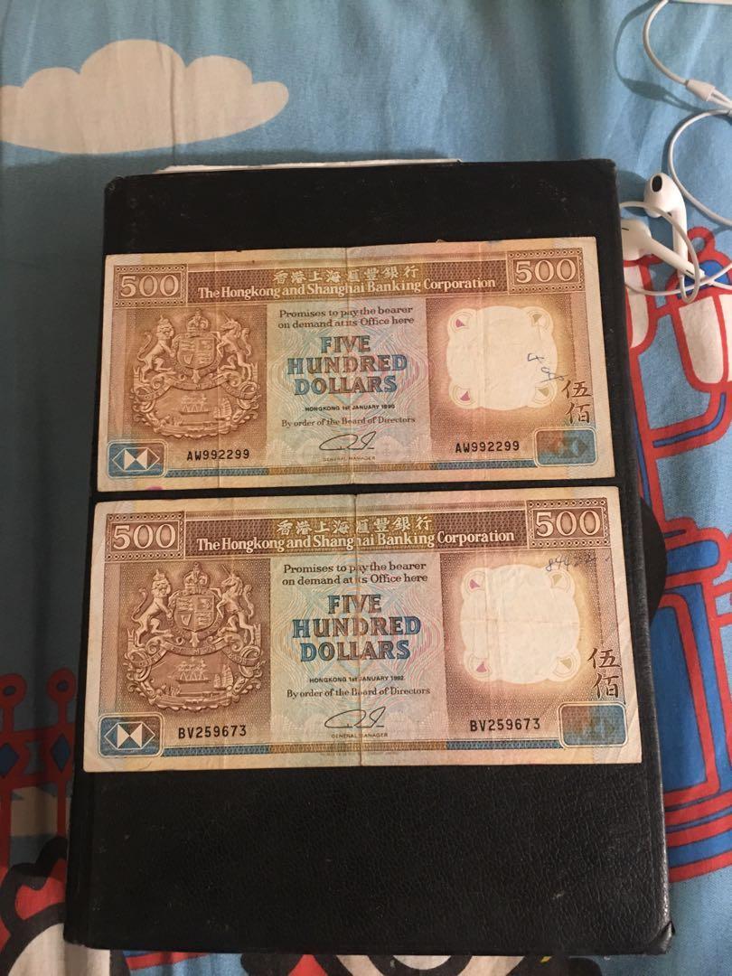 1990年500鈔票兩張