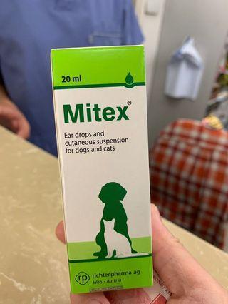 Mitex 貓狗消炎耳水