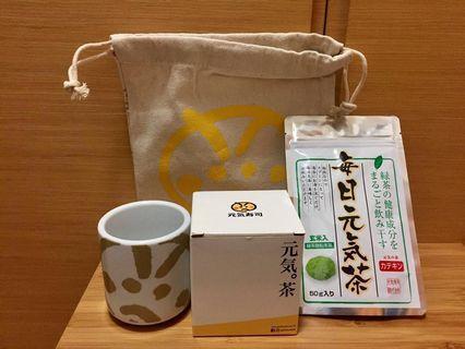 Genki tea cup + green tea powder set (new)