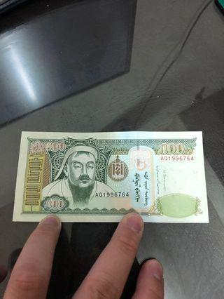 蒙古幣500(無摺痕)