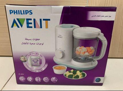 🚚 Avent baby food maker steam and blender 3in1