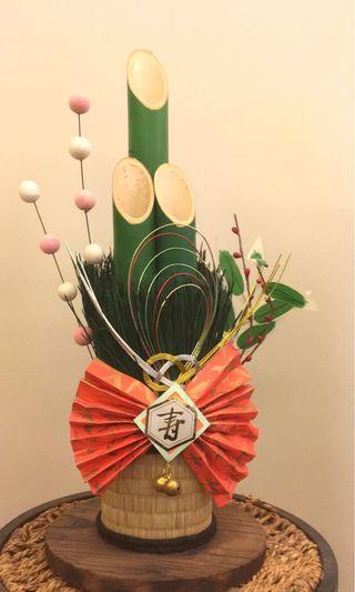 立體賀卡盆栽