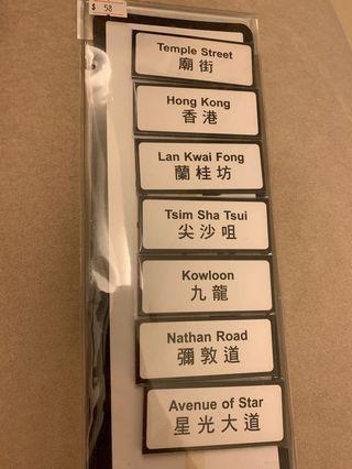 Hong Kong magnets x 7