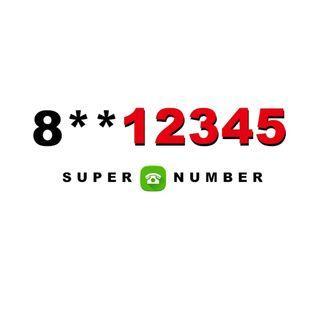Golden Number [8**12345]
