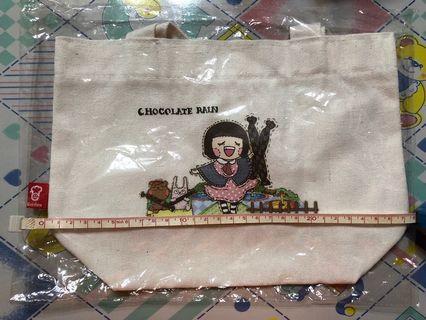 Chocolate Rain Bag