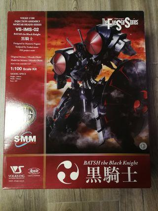 Volks 1:100 黑騎士 BATSH the Black Knight 五星物語 VS-IMS-02 造形村