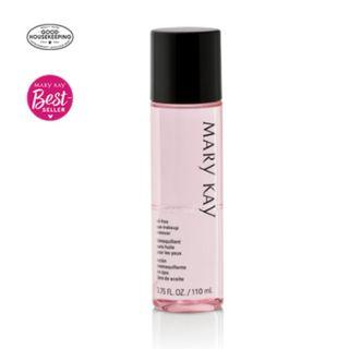 Trade Welcome #idotrade BN Mary Kay Oil Free Eye Makeup Remover