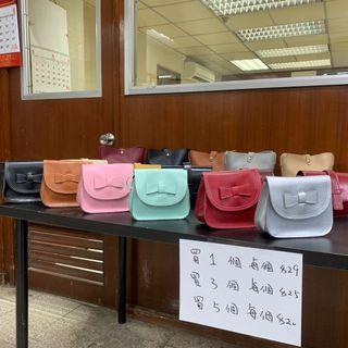 In stock bags (現貨袋)