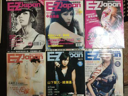 EZ Japan 流行日語會話誌