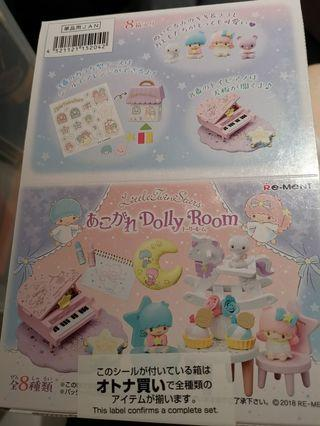 re-ment little twin stars dolly room