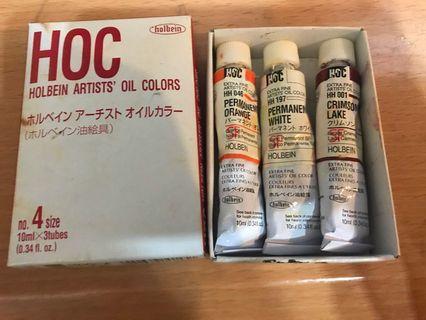 HOC 油畫顏料