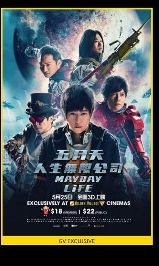 🚚 Mayday Life 3D 26.05.2019 GV tampines