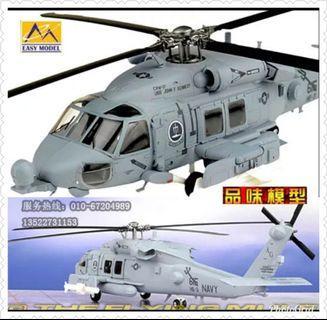 1/72 HH-60H 直升機 成品模型