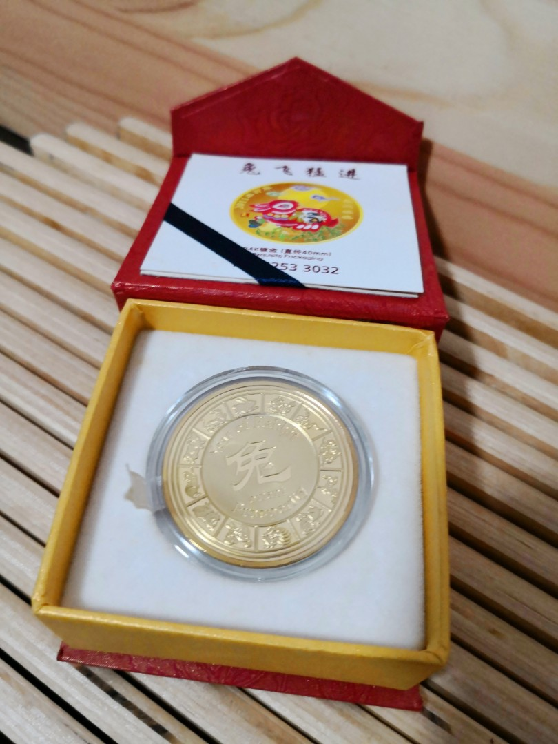 24k gold plated coin (rabbit), Vintage & Collectibles