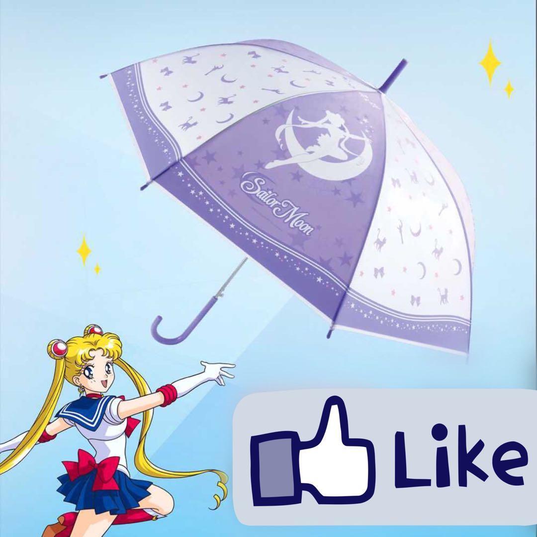 美少女戰士長直傘