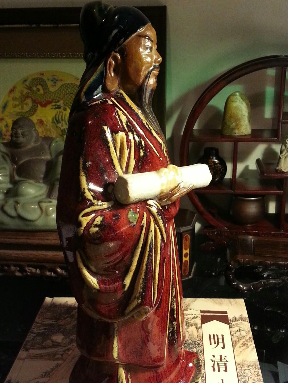 石榴紅人物陶瓷