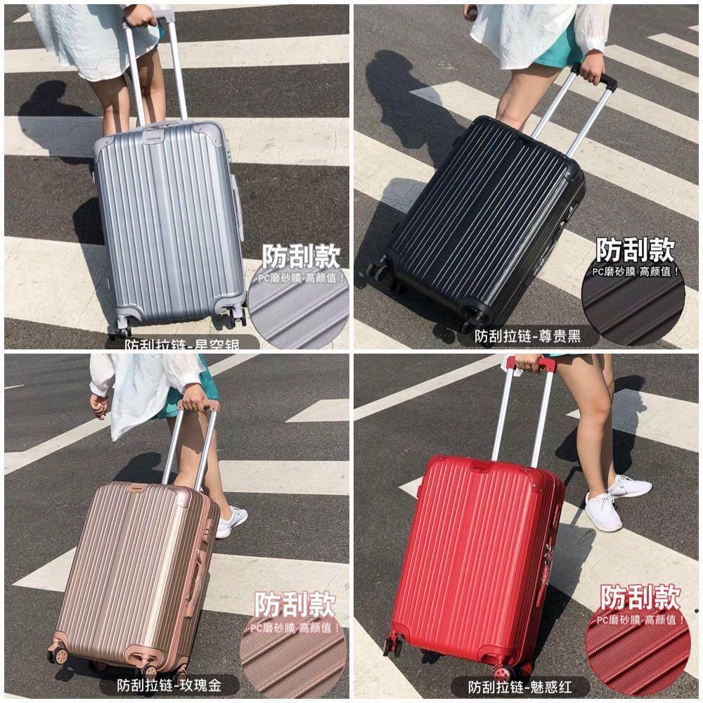 #行李箱 #行李喼 #旅行箱 #拉桿箱 #luggage #trunk