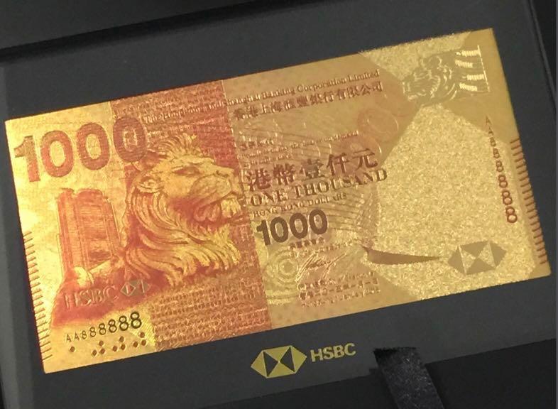[非真鈔] HSBC 匯豐 $1000 黃金鈔票連相架擺設 AA888888 (連盒)