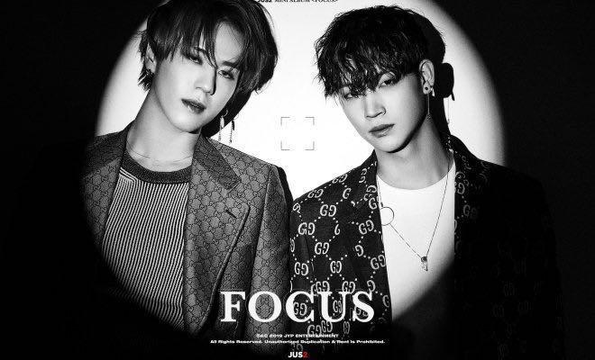 . [PO] GOT7 unit JB Yugyeom (mini album) JUS2 - FOCUS