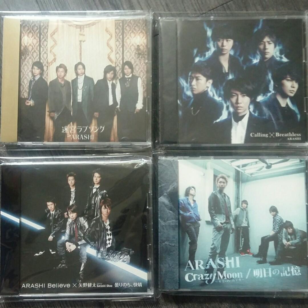 Arashi-日版初回限定盤CD+DVD