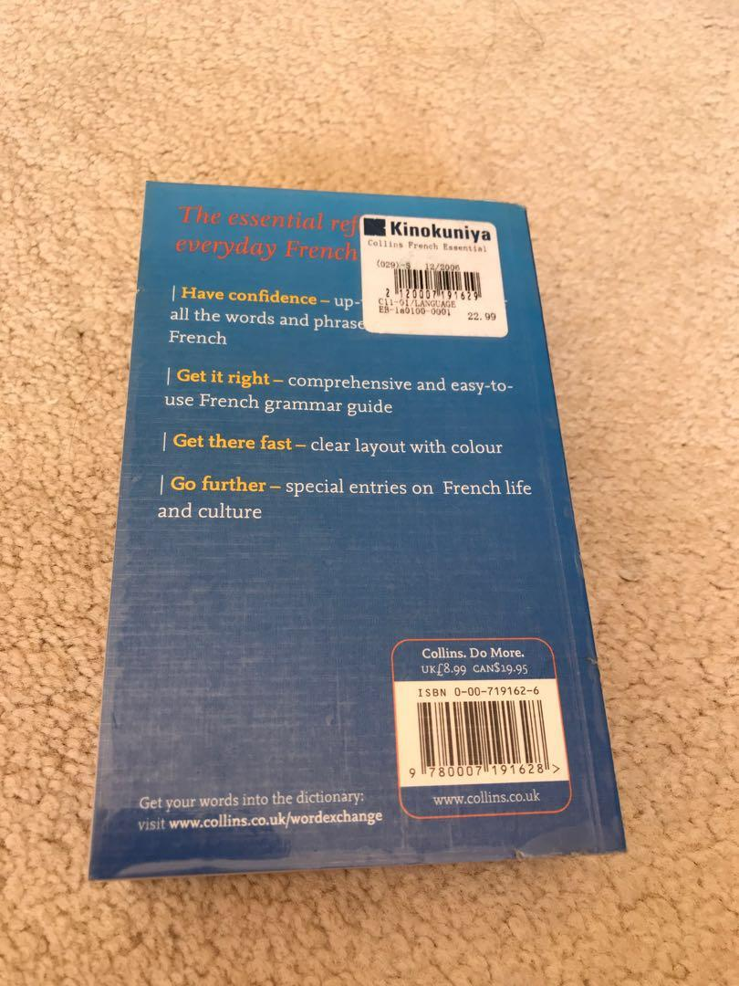 Collins French Dictionary & Grammar essential edition in colour