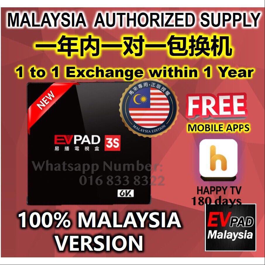 EVPAD 3S 6K SMART TV BOX 2G&8G Msia Version + (free Happy