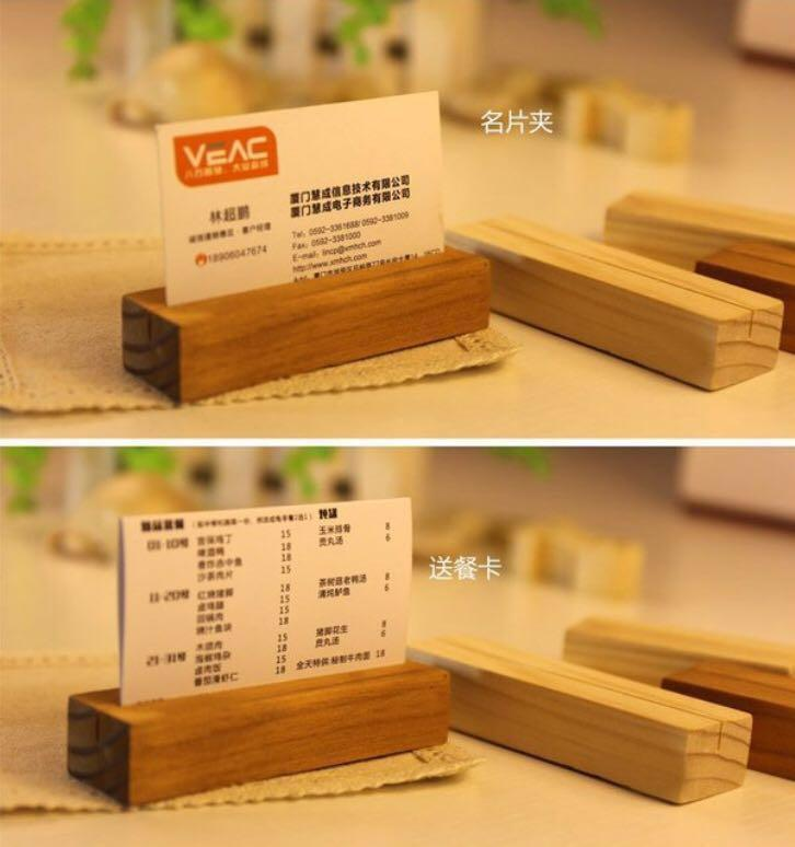 [instocks] dark brown photo frame or card holder