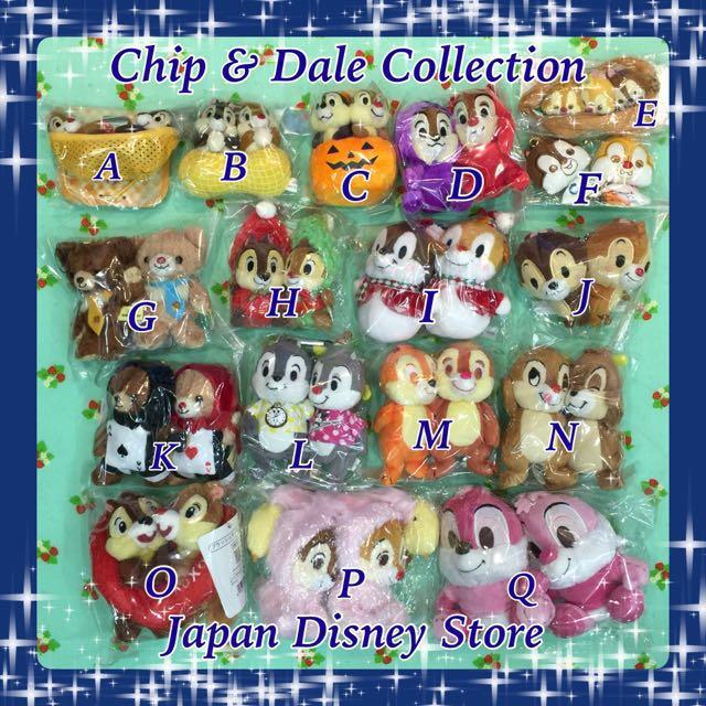 Japan Tokyo Disney Store Disneyland Disney Sea Chip \u0026 Dale