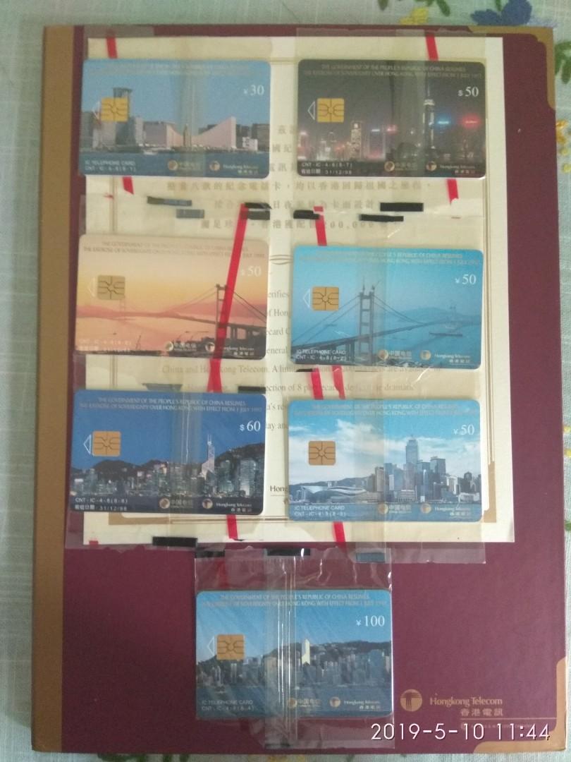 中国电信 / 香港電訊 香港回归祖国紀念連9張電話紀念咭
