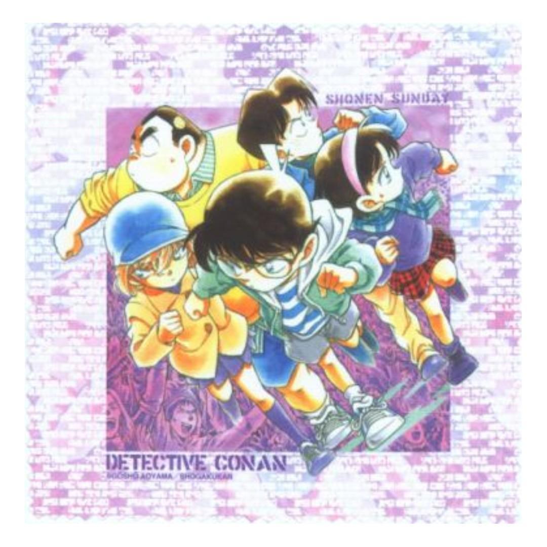 (Limited + Exclusive) Detective Conan - Edogawa Conan, Yoshida Ayumi, Tsuburaya Mitsuhiko, Kojima Genta, Haibara Ai - Glasses Cleaner / Cloth Cleaner / Microfiber Towel / Mini Towel