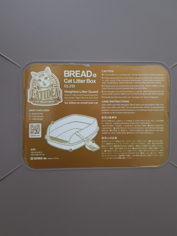 Cat Litter Box / Bak Pasir Kucing / Pet Toilet for Cat Merk Catidea