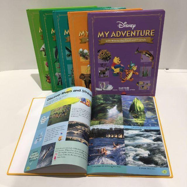 迪士尼美語世界My adventure