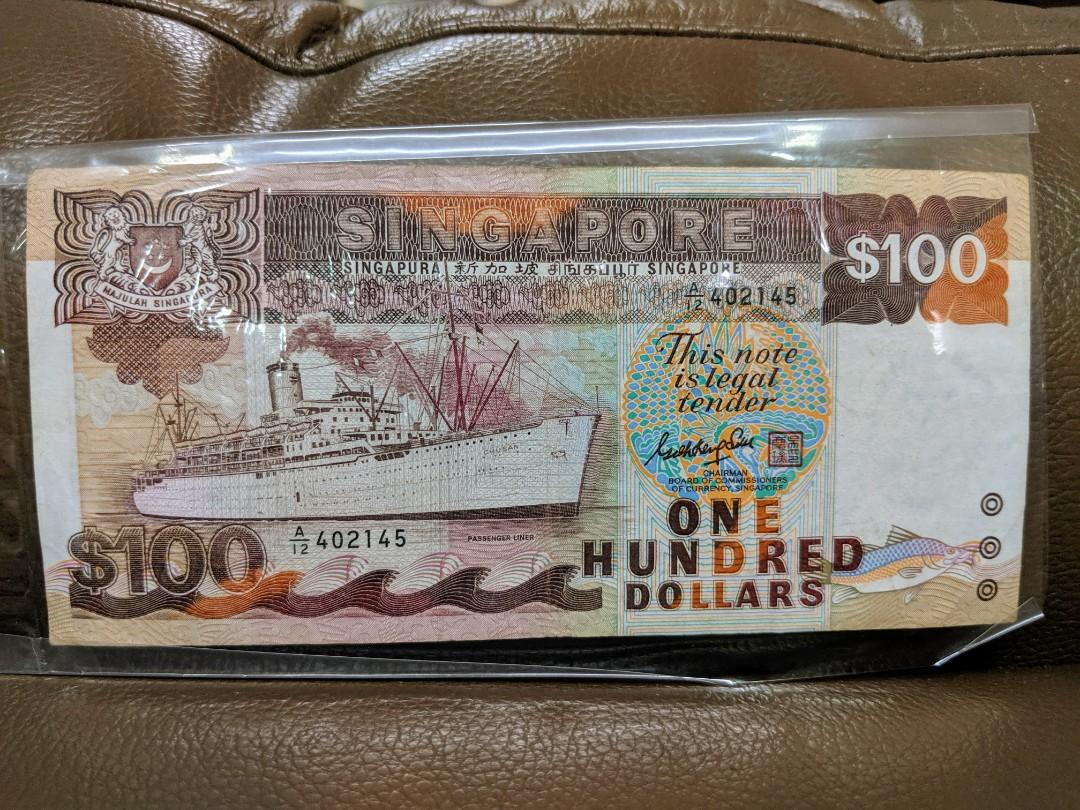 Old Singapore Note Ship Series - 100 Dollars