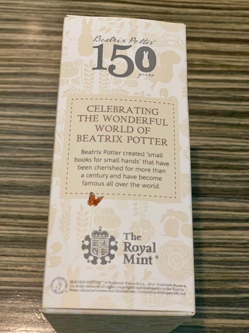 Peter Rabbit 150周年紀念幣